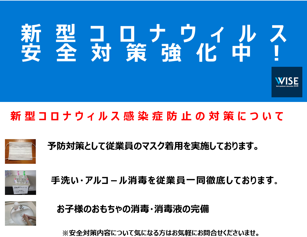 感染 状況 仙台 市 コロナ